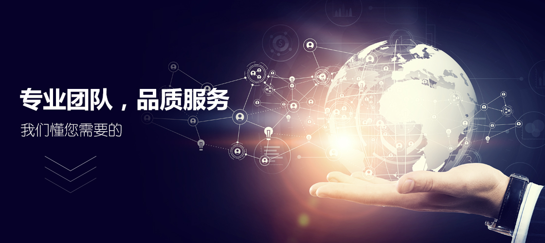 互联网信息服务业务变更,ICP许可证变更