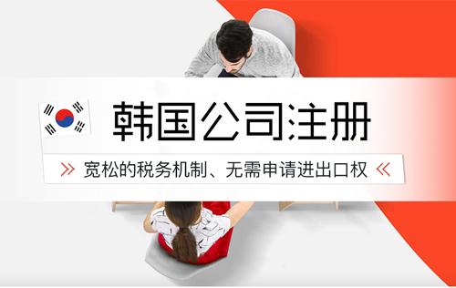 韩国注册开户送体验金注册