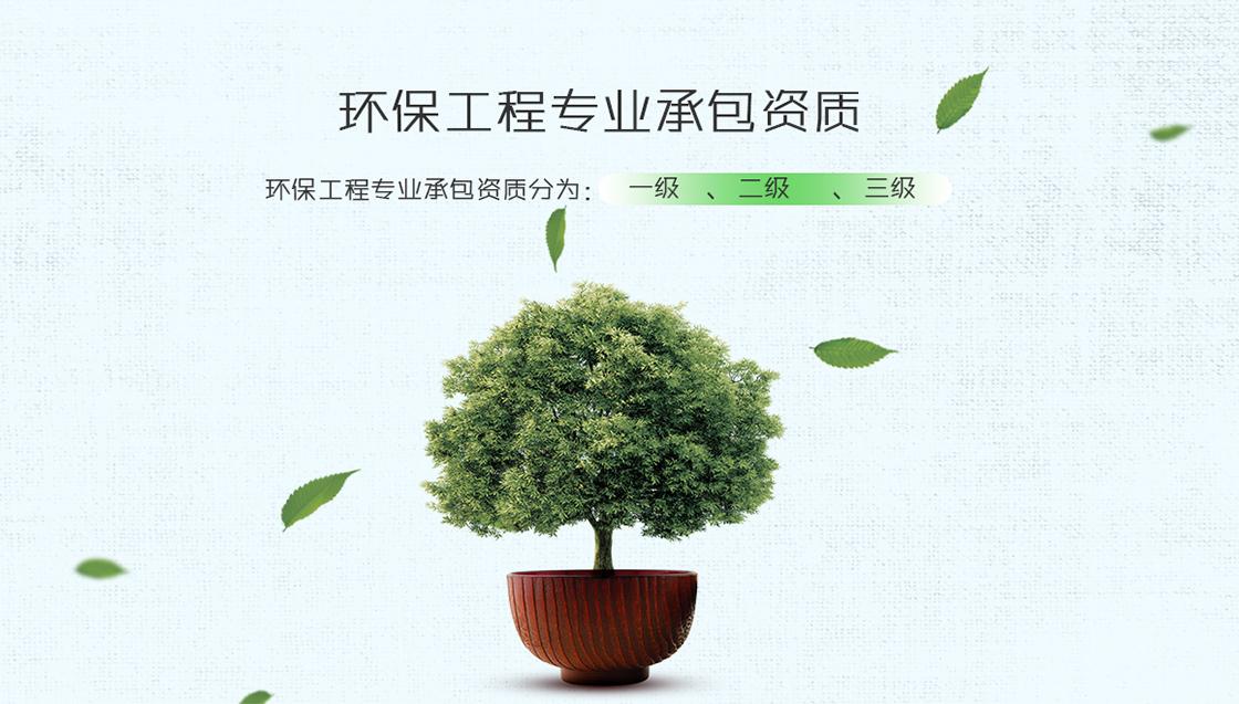 花城服务官网-代办广州工商财税-人才入户服务