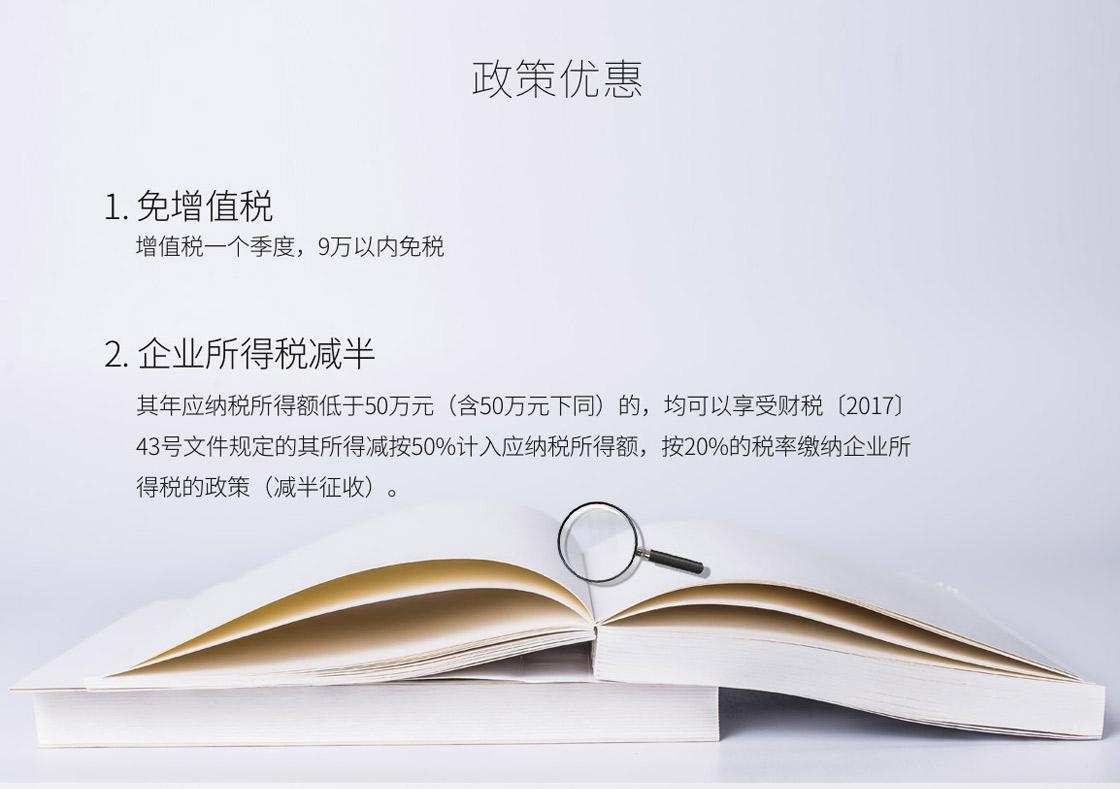 金沙国际彩博网推荐f3f5