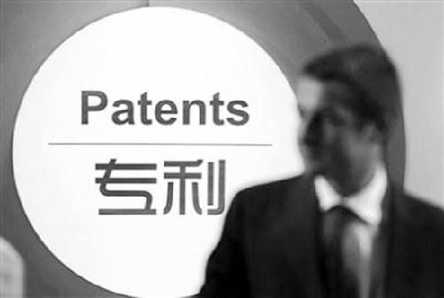 申请天津发明专利该提交哪些材料?