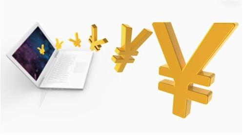 """上海金融平台申请ICP许可证需要""""前置审批""""!"""