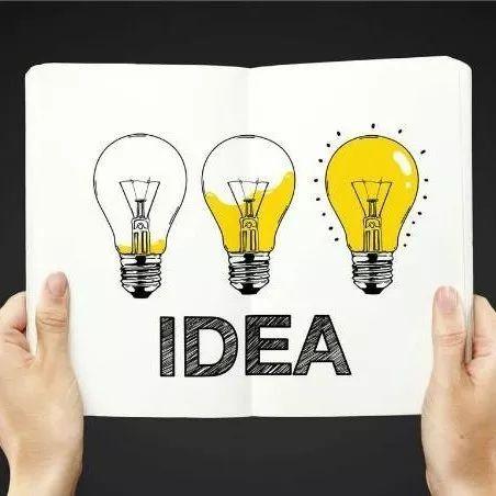 实用新型是什么?如何申请北京实用新型专利?