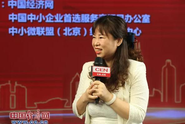 """公司宝联合创始人王静波:一站式服务帮助创业公司绕开""""坑"""""""