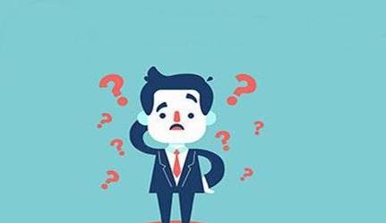 有什么业务要办理ICP许可证?不办理有什么惩罚?
