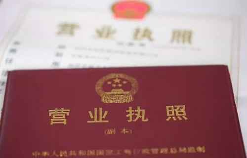 北京工商变更网上预约