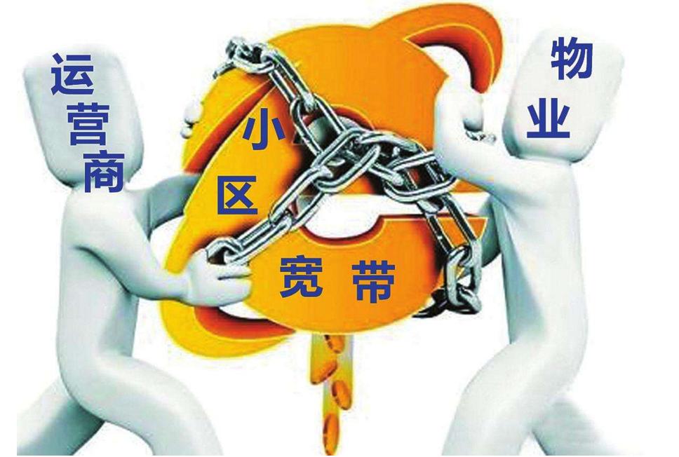 重庆因特网接入服务(ISP)许可证办理要求有哪些?