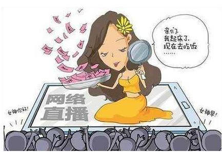 广东直播平台申请网络视听许可证需要了解的事儿!