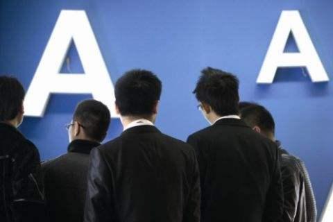 AAA企业等级信用认证对企业有何特殊的意义?