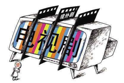 福建电视剧制作许可证办理须知!
