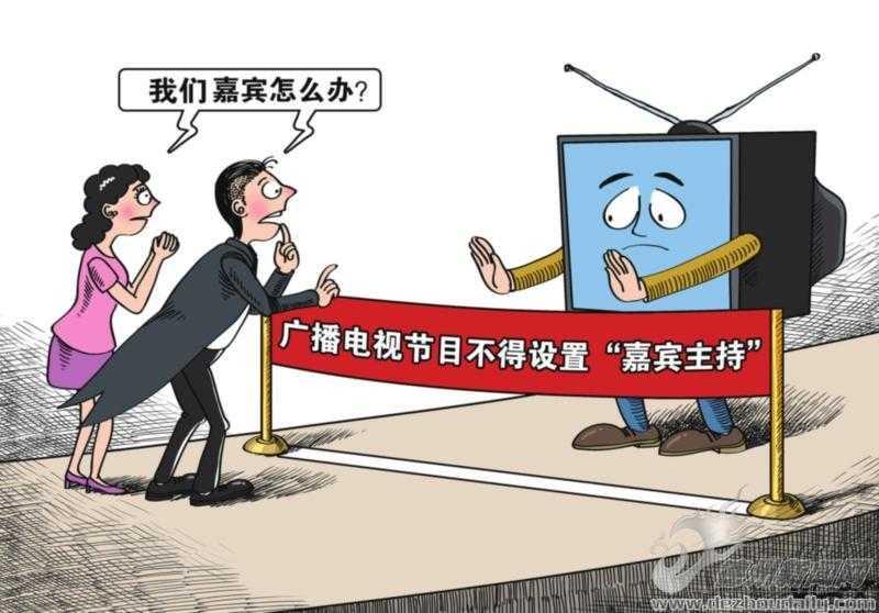 天津广播电视节目许可证年审不合格 ,不能再拍电影!