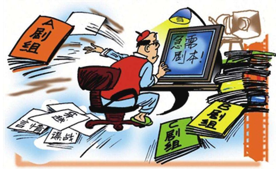 福建公司拍影视剧需要先具备:电视剧拍摄许可证!