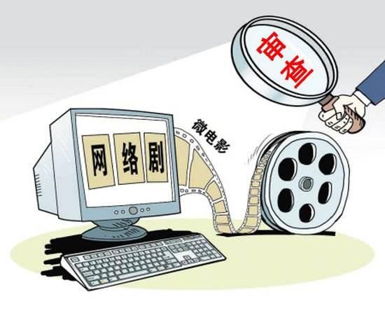 电视剧制作许可证监管下:网络剧,将撬动影视行业的第二次变革!