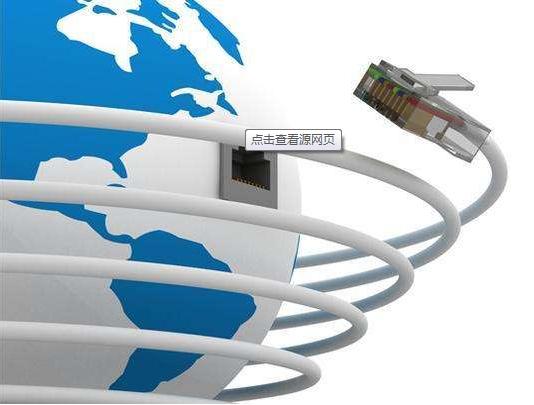 深圳运营商的行业资质:ISP许可证!