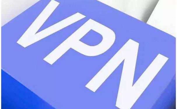 申请VPN(虚拟专用网)许可证的注意事项!