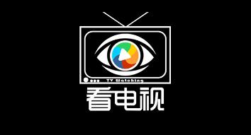 节目、电视剧制作许可证换证了!制作公司须按时申请