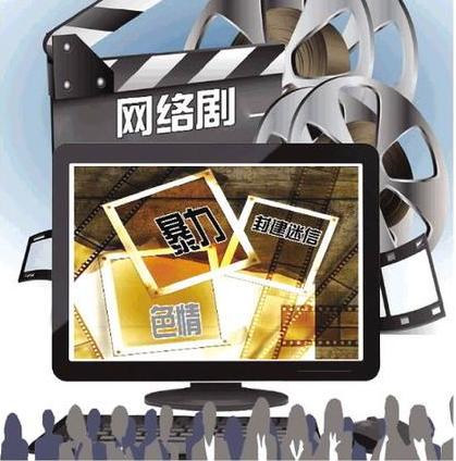 河北网络剧监管加强,电视剧制作许可证必须办理!