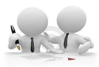 申请补发《商标注册证》需要什么材料?
