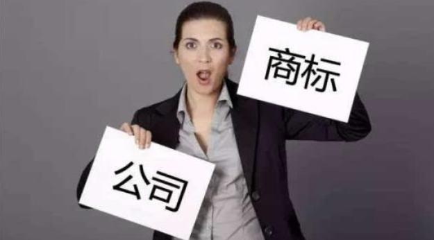 企业注册商标成功了,领取商标注册证所需材料?90%的老板都不知道!