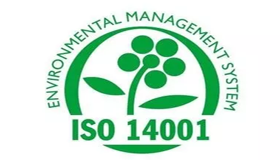 iso14001环境管理体系认证代办申请?